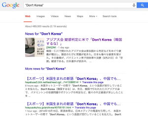 don't koreaで検索しても、日本語しか出てきません