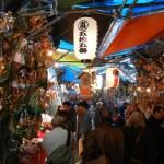 【11-10】新宿・花園神社の「酉の市」に行ってきた