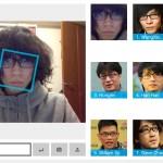 顔認証で、似ている有名人を見つけてくれるWEBアプリ「Face++」で遊んでみました