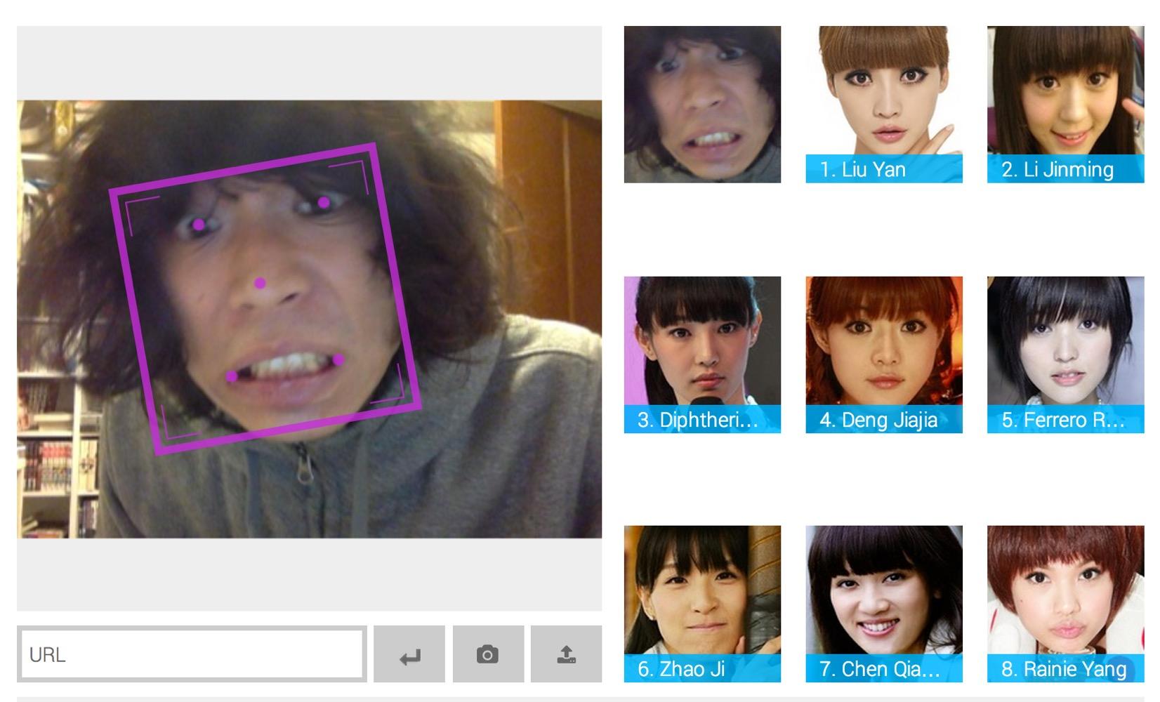 th_Demo_search___Face__ 4