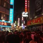 ハロウィンの仮装者であふれかえっていた昨日の渋谷を見て思ったこと