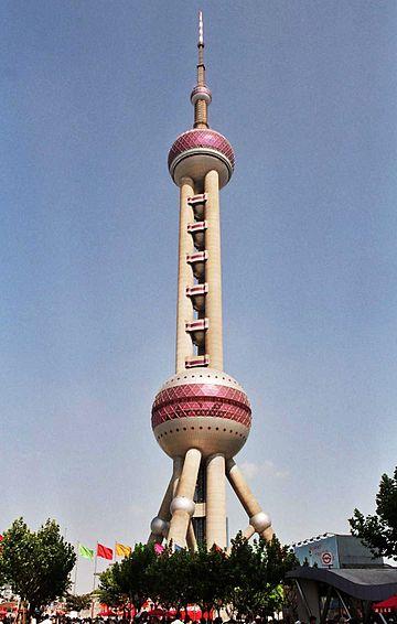 360px-Shanghai_oriental_pearl_tower
