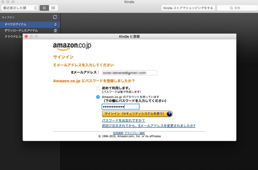 th_Kindle_に登録_と_Kindle1
