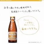 栄養ドリンクと覚醒剤は、長時間労働を評価する日本人の象徴だと思う